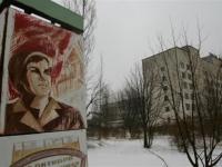 center of pripyat (1024 x 545)