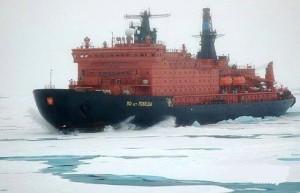 """jaderná energie - Ledoborec """"50 let Vítězství"""" zahájil turistickou sezónu v Arktice - Zprávy (50 let Pobedy) 1"""