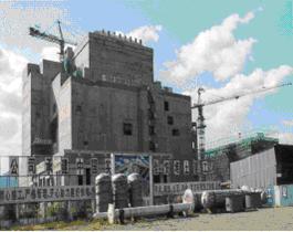 V Číně bylo dosaženo kritického stavu na experimentálním reaktoru na rychlých neutronech