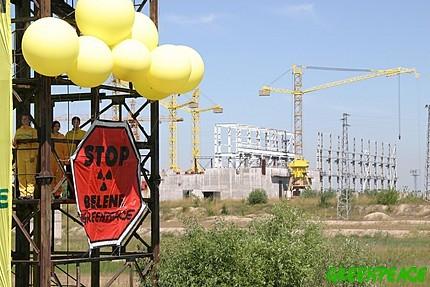 Čínská rozvojová banka má zájem o investice do bulharské jaderné elektárny Belene společně se Srbskem