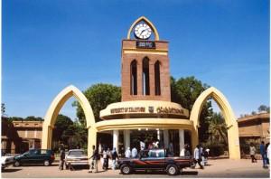 Univerzita v Chartúmu
