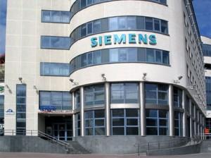 Budova koncernu Siemens