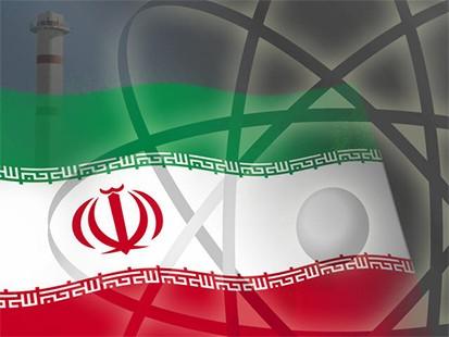 Co říká nová zpráva MAAE o íránském jaderném programu?