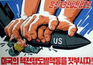 """""""Sjednoťme se a rozbijme všechny snahy USA vyprovokovat jadernou válku!"""". Severokorejský plakát."""