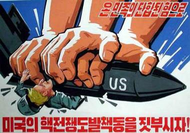 """KLDR hodlá dále navyšovat svůj """"obranný jaderný potenciál"""""""