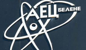 jaderná energie - Bulharsko se dočká funkční jaderné elektrárny - Nové bloky ve světě (belene) 1