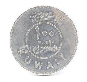 jaderná energie - Do Arevy vstoupí kapitál z Kuvajtu - Nové bloky v ČR (kuwait mince) 1