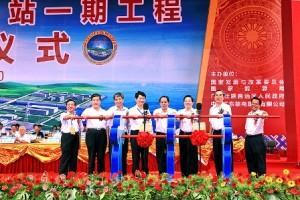 jaderná energie - Čína začíná vyrábět vlastní výměníky tepla pro parní generátory - Ve světě (FCG china start) 1