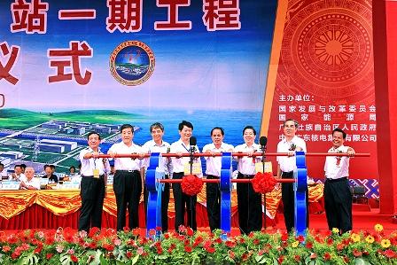 Čína začíná vyrábět vlastní výměníky tepla pro parní generátory