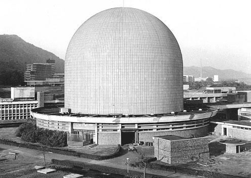 Indie podle podmínek smlouvy s USA ukončila provoz reaktoru CIRUS