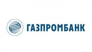 jaderná energie - Ruská banka získala právo těžit uran v Nigeru - Palivový cyklus (gazprombank) 1