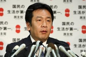 jaderná energie - S definitivní platnosti bylo potvrzeno částečné roztavení palivových článků na 2. bloku JE Fukušima - JE Fukušima (edano) 1