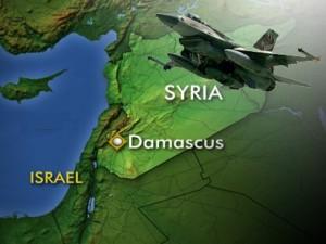 jaderná energie - Sýrie pustí inspektory MAAE na své jaderné objekty v Homsu - Ve světě (siriya) 1