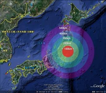 Japonsko mění  zákony, týkající se maximálních ročních dávek radiacep pro pracovníky v oboru