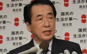 jaderná energie - Aktuality z Japonska: premiér se vzdal svého platu, dokud nebude Fukušima uvedena do stabilního stavu, a Japonci z evakuovaných oblastí si mohli dojít pro osobní věci - JE Fukušima (kan naoto) 1