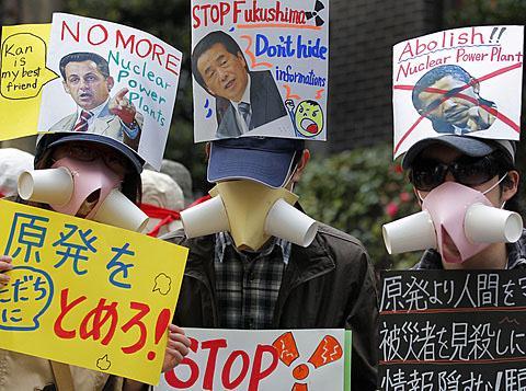 Další protijaderná demonstrace v Tokiu