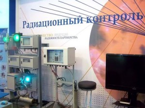 jaderná energie - V Moskvě začalo největší ruské jaderné fórum a veletrh Atomexpo - Aktuálně (atomexpo radiacni kontrola) 1