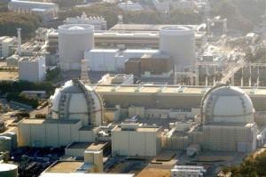 jaderná energie - V Japonsku nejspíš bude brzy spuštěna první z jaderných elektráren, zastavených po zemětřesení - JE Fukušima (elektrarna genkai) 1