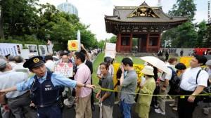jaderná energie - Japonská TEPCO bude dál provozovat elektrárny, protinávrh neprošel - E15 - JE Fukušima (t1larg.tepco .shareholders) 1