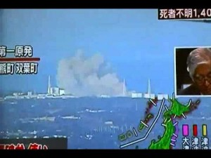 jaderná energie - Příčinou výbuchů vodíku na Fukušimě mohla být modernizace ventilačního potrubí z roku 1999 - JE Fukušima (vybuch na fukushime televize) 1