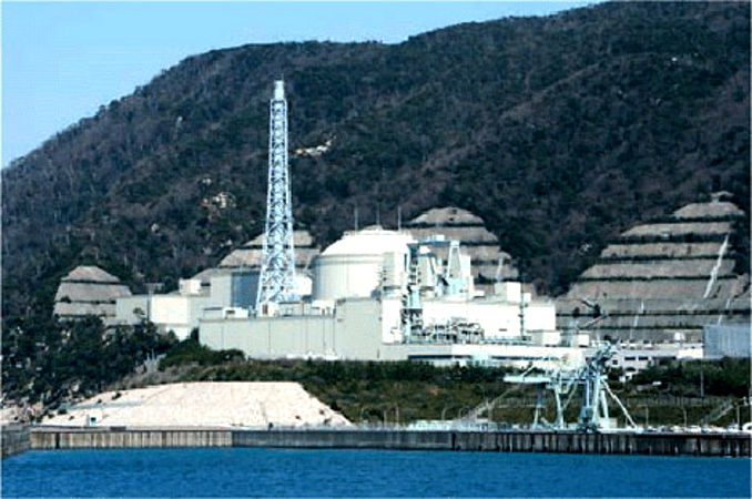 """Japonsko v rámci """"pofukušimské"""" energetické strategie možná ukončí projekt reaktoru na rychlých neutronech"""