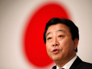 jaderná energie - Japonský premiér Naoto Kan rezignoval, zemi povede bývalý ministr financí - JE Fukušima (noda) 1