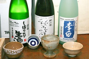 jaderná energie - Japonská vláda nechává testovat na radioizotopy alkohol z okolí JE Fukušima - JE Fukušima (sake) 1