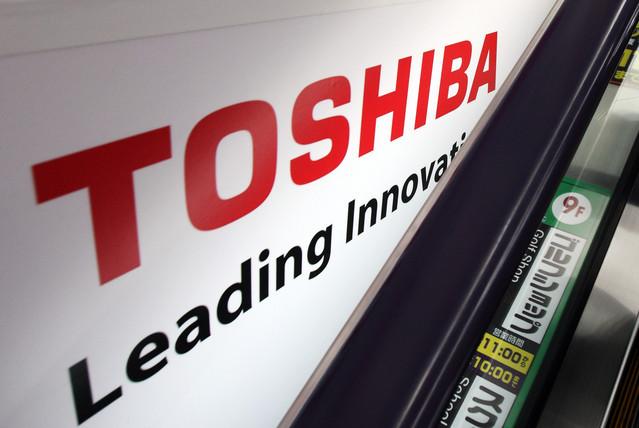 Toshiba prodává část podílu Westinghouse