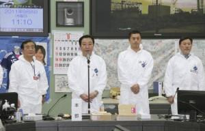 """jaderná energie - TEPCO splnila plán, na Fukušimě bylo dosaženo """"podmínek pro studené odstavení"""" - JE Fukušima (noda fukushima) 1"""
