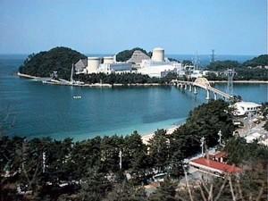 jaderná energie - Japonsko chce uzavřít všechny jaderné reaktory starší než 40 let - Back-end (Mihama) 1
