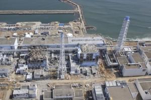 jaderná energie - Mezinárodní agentura pro atomovou energii zvažuje otevření pobočky ve Fukušimě - JE Fukušima (fukushima) 1