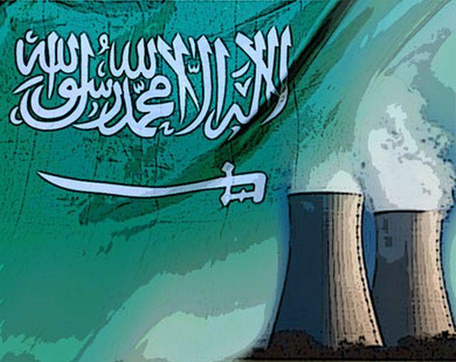 Saúdský jaderný program: Přízrak modernity
