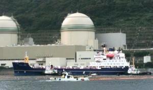 jaderná energie - V Japonsku zůstaly v provozu pouze dva jaderné bloky - JE Fukušima (takahama je) 1