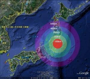 Ohnisko zemětřesení, které vloni 11. března zasáhlo Zemi vycházejícího Slunce. Japonci po fukušimské havárii zavádějí zásadní změny do struktury orgánů jaderného dozoru a hodlají více zdrojů věnovat bezpečnosti. Zdroj: Chrismartenson.com