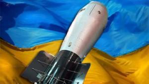 jaderná energie - Ukrajina dokončuje vývoz obohaceného uranu do Ruska - Ve světě (ukrajina raketa) 1
