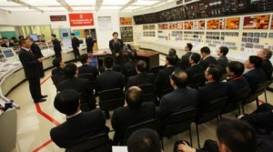 Spouštění nového bloku JE Qinshan, zdroj: World Nuclear News