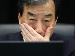 "jaderná energie - Fukušima: jaderná nehoda ""made in Japan"" - JE Fukušima (kurokawa) 1"