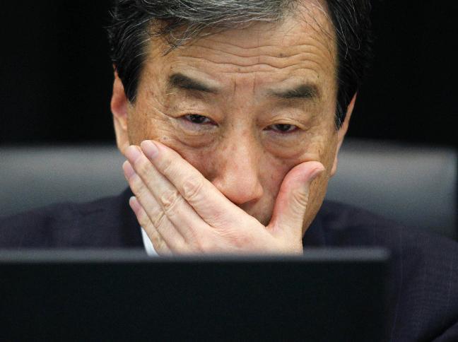 "Fukušima: jaderná nehoda ""made in Japan"""