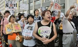 Další tokijská demonstrace, 3. srpna 2012. Zdroj: france24.com