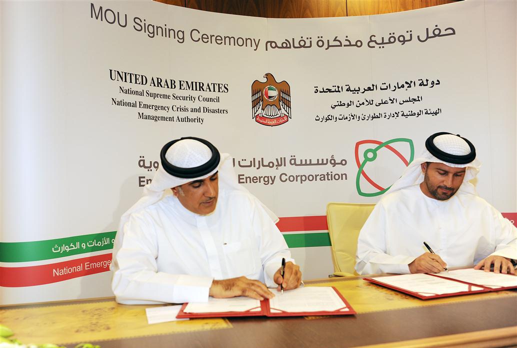 Bezpečnostní plány Spojených arabských emirátů
