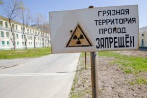 """Výstražní znamení: """"Kontaminované území, vstup zakázán"""". Zdroj: nature.com"""