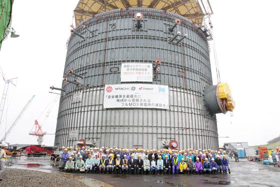 V Japonsku byla poprvé po Fukušimě obnovena výstavba jaderné elektrárny