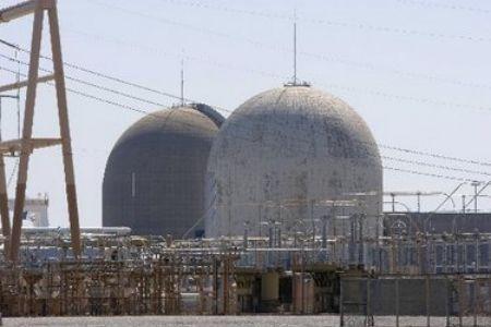 Jaderná elektrárna v Salemu odstavila reaktor, nefungují pumpy