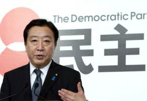 Jošihiko Noda, současný předseda Demokratické strany Japonska a premiér Země vycházejícího Slunce. Zdroj: Bloomberg