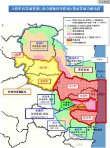 Evakuační pásmo na mapě, žlutým bodem je označena elektrárna Fukušima. Vysvětlivky k mapě najdete v článku. Zdroj: WNN