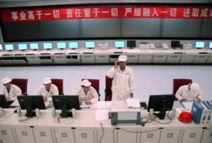 Velín továrny na obohacování uranu v Lan-čou. Zdroj: WNN