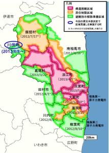 Většina oblasti Kawamata, na obrázku označené modrým nápisem, která byla po nehodě ve fukušimské elektrárně evakuována, nyní spadá mezi oblasti na obrázku označené zelenou barvou, do nichž mohou obyvatelé volně vstupovat, ale nesmí se zde zdržet přes noc.  Oranžově vykreslená místa jsou oblasti, kam je stále omezený přístup a do červeně vyznačených oblastí lze vstoupit pouze ve velmi výjimečných případech. (Zdroj: World Nuclear News)