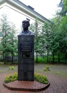 Čestná busta upomínající významného fyzika G.N. Fljorova nedaleko JINR vDubně
