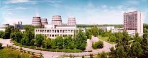 Pohled na areál výzkumného ústavu v Dimitrovgradu v Uljanovské oblasti, kde bude stát i nový výzkumný reaktor MBIR. (Zdroj: Iaea.org)