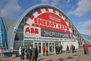 Výstavní hala z minulého ročníku veletrhu EnergyExpo. (Zdroj: Metdom.su)